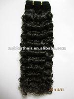 Accept paypal,Best seller,qingdao noblesthair hair curly hair