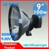 Lighsttorm HID/Halogen 35W/55W/75/100W Truck Lights, 4x4 Hid Spotlight, HID Driving Light