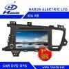 Manufactory electronics ! special car dvd player /car gps for Kia K5