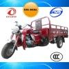 HY175ZH-ZHY2 three wheel motorcycle 175cc