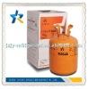 New type enviromental gas R404a