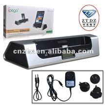 stereo speaker,hifi speaker for Apple,Apple authorized brand
