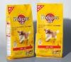 custom printed gusset bottom pet food packaging bag/pet food bags