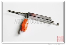 Reliable Suppliers, HU64 Smart 2 in 1 auto pick and decoder for BENZ(APD001)