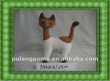 Make Stuffed Animal Cat