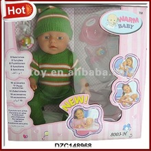 Lovely baby doll that cries
