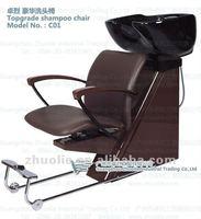 Adjustable Hair Washing shampoo Chair of salon furniture