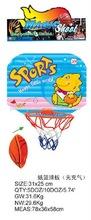plastic basketball hoop TS12070338