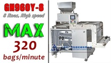 High-speed shampoo/honey/ketchup/sauce filling and packing machine