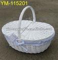 белый плетеные корзинки для пикника с подкладкой