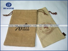 burlap packing pouch custom for gift as present with potato rice coffee shopping brand sales promotion Boyang Pack Manufacturer