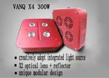 2012 new design X4 cree chip integrated led grow light for VGT & Flower &UVB full spectrum