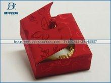 Bio-degradable cloth packaging box