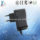 5V 650mA for samsung galaxy solar charger