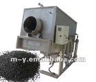 new type coffee bean roasting machine
