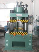 300T Hydraulic Press
