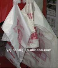 supermarket biodegradable plastic carry bags