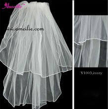 Ivory double layer bridal veil