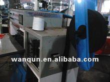 2012 MEW Nonwoven Bag Handle Sealing Machinery