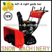13HP Gasoline Snow Thrower Blower Snowblower Snowthrower SNOW PLOW