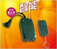 wireless remote control outdoor socket (ZABS-2)