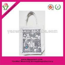 cotton flour bags,bag cotton,cotton candy bags