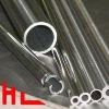 zr702 zirconium tube in stock