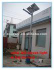 olar street light circuit/automatic solar street light control/solar street light with pole