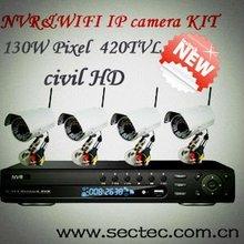 2012 New D1 6ch 420TVL D1 NVR&WIFI IP camera KIT