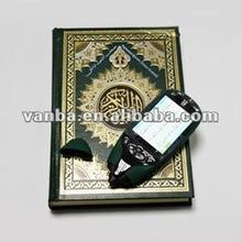def islamic ramadan best-seller gift digital al-quran pen,qur'an pen reader,koran book with pen for kids and the old