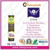 Good Elasticity PU sealant for Car Body(SGS,REACH)