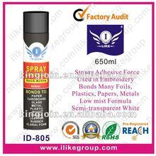 Canton Fair Ordorless Metal Bonding Fast Dry Super Spray Glue(SGS,REACH)