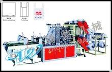 2012 well sale!Double-layer eight-line bottom sealing plastic film vest bag making machine,t-shirt bag making machines