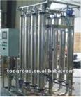 Delicate fragrance type, Maotai Flavor wine processing equipment
