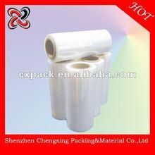 5 Layer Medium Barrier PE Extrusion Film