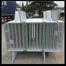 Galvanized Steel Crash Barrier