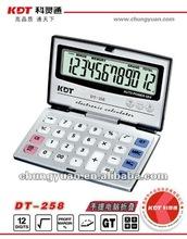 plastic mini calculator DT-258