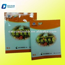 heat sealed plastic victim candy bag with tear tabs/candy bags