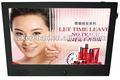 10.1 polegadas cosméticos display de balcão,/ce fcc/rohs
