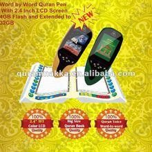 """Hotsale holy 2.4"""" LCD touch screen digital quran readpen QM9000"""
