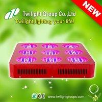 2G Rainbow Apollo LED Grow Lights 315w 560w