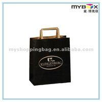 2012 Customized Printed Brown Kraft Paper Bag
