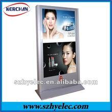 65'' Guangdong advertising LCD display in 2012