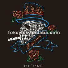 skull smoking pattern iron on sticker