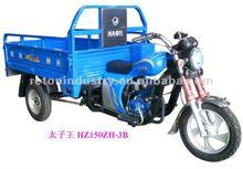 150CC three wheel motor tuk tuk scooter