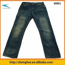latest design jeans pants men style