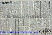 PU Sandwich Panel Fire proof Interior/ Exterior Wall Panel decorative heat ,insulation metal board