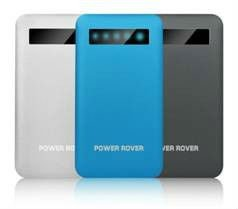 Portable mobile power