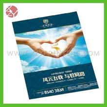 celebration printing samples leaflet