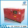 Hopow 15kw new holland diesel engine generators HPN-15